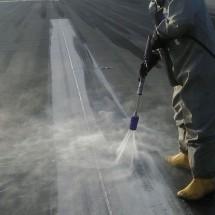 removal-rubber حذف رد ترمز لاستیک هواپیما