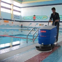 washing pool with scrubber dryer شستشوی محوطه استخر با اسکرابر