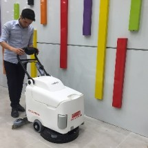 kindergarten nobac scrubber dryer اسکرابر آنتی باکتریال مهد کودک