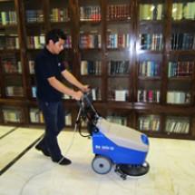 librarys-scrubber-dryers کفشوی کتابخانه و مراکز مطالعه