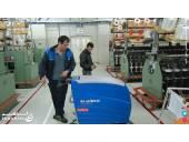 شستشوی کف نظافت صنعتی سالن انبار کفشوی زمینشوی