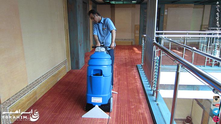 شستشوی موکت هتل ها  با دستگاه موکت شور