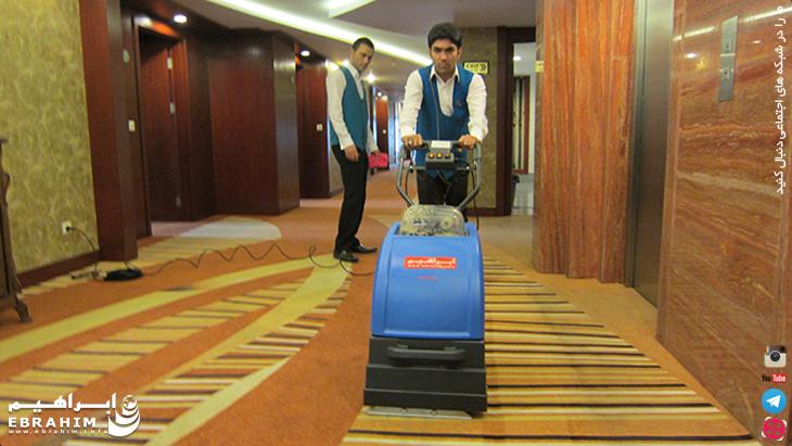 شستشوی موکت هتل ها و نظافت صنعتی