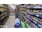 مراکز خرید،تجاری،اسکرابر،نظافت و بهداشت محیط