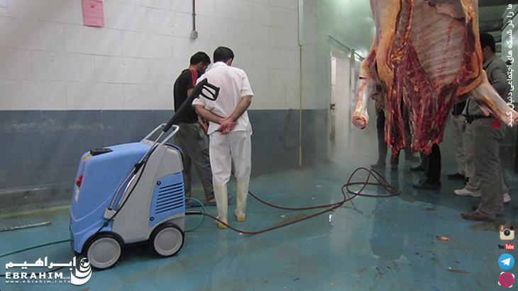 شستشوی و نظافت کشتارگاه ها با کارواش صنعتی