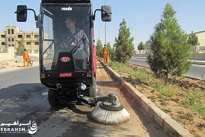 نظافت شهری ، جاروی محوطه ، سوییپر صنعتی