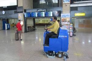 اسکرابر فرودگاه | زمین شوی فرودگاه