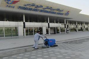 اسکرابر فرودگاه | اسکرابر صنعتی فرودگاه