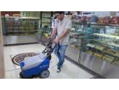 دستگاه نظافت صنعتی شرکت ابراهیم،زمین شوی،تمیز شوی