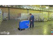 نظافت صنعتی راهرو کارخانه ها با دستگاه شستشوی کف
