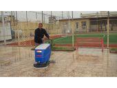 بهداشت محیط ورزشگاه|استادیوم|باشگاه|سالن های ورزشی
