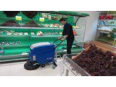 نظافت فروشگاه های زنجیره ای بزرگ_کفشوی مراکز خرید
