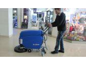 نظافت فروشگاه های تجاری/کف شوی مراکز خرید و مجتمع