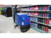 نظافت فروشگاه_اسکرابر_مراکز تجاری،خرید_هایپر_کفشوی