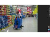 نظافت صنعتی مراکز خرید با دستگاه های نظافت صنعتی