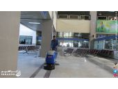 نظافت سالن فرودگاه | پایانه | ترمینال |نظافت صنعتی