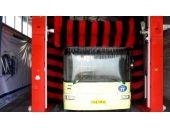 کارواش اتوماتیک اتوبوس_heavy wash | carwash |کاروش