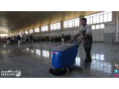 نظافت صنعتی سالن کشتارگاه با اسکرابر . زمینشوی