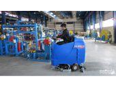 شستشوی کف سالن تولید و مونتاژ شرکت های خودروسازی