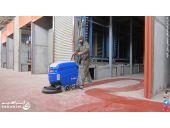 نظافت و بهداشت محیط کارخانه های کاشی و سرامیک.چینی